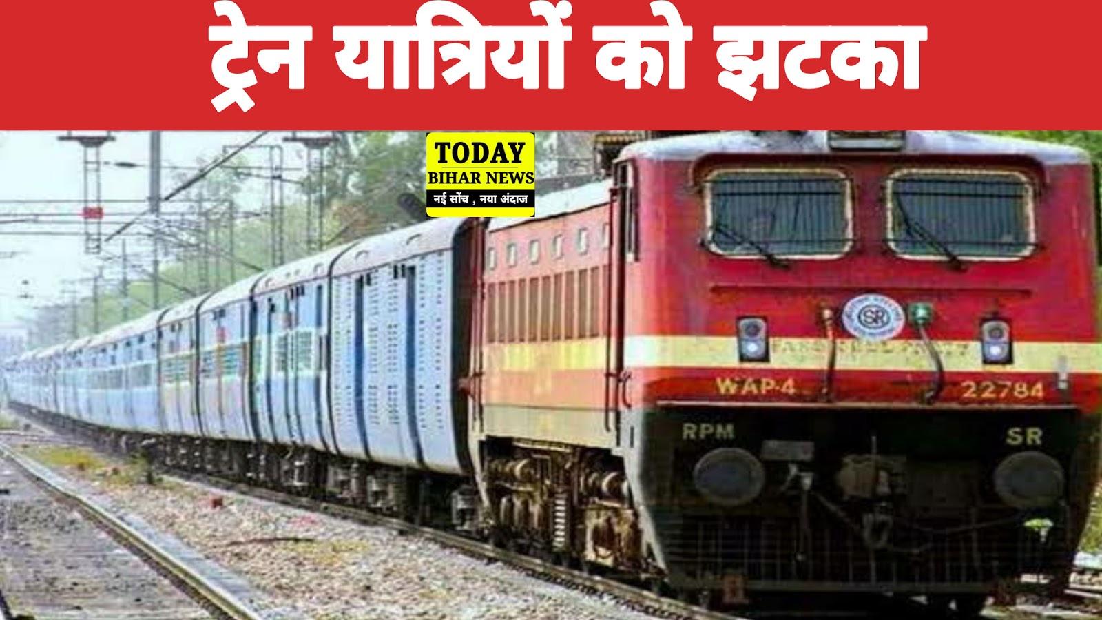 ट्रेन यात्रियों को झटका! 13 जुलाई से नहीं चलेगी पटना-रांची जनशताब्दी एक्सप्रेस