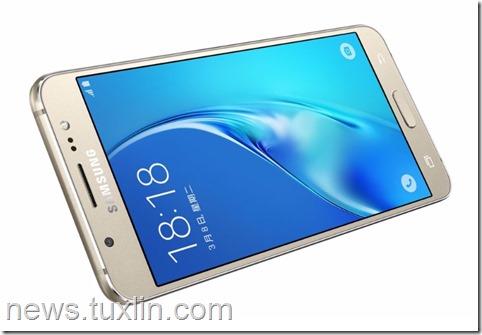 Harga Spesifikasi Samsung Galaxy J5 2016