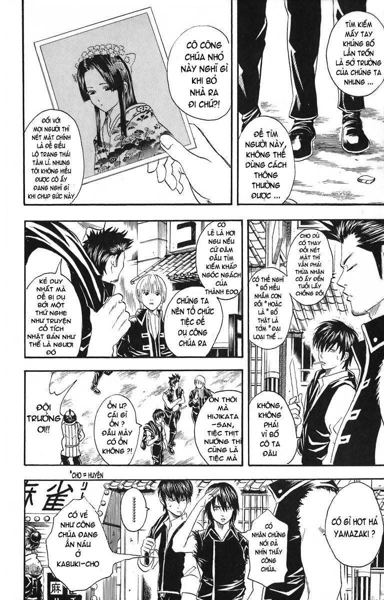Gintama Chap 23 page 9 - Truyentranhaz.net