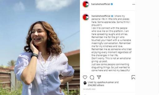 Hania Amir Response after Harsh criticism to her vulgar Video