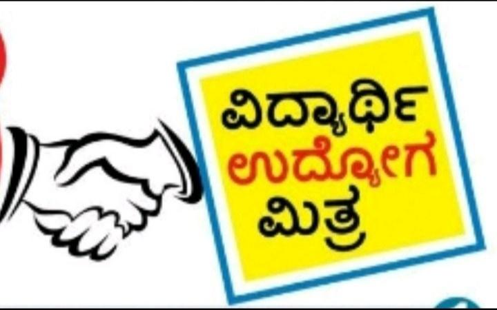Today's student employment ally is Vijayawani
