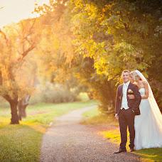 Hochzeitsfotograf Vit Nemcak (nemcak). Foto vom 29.04.2017