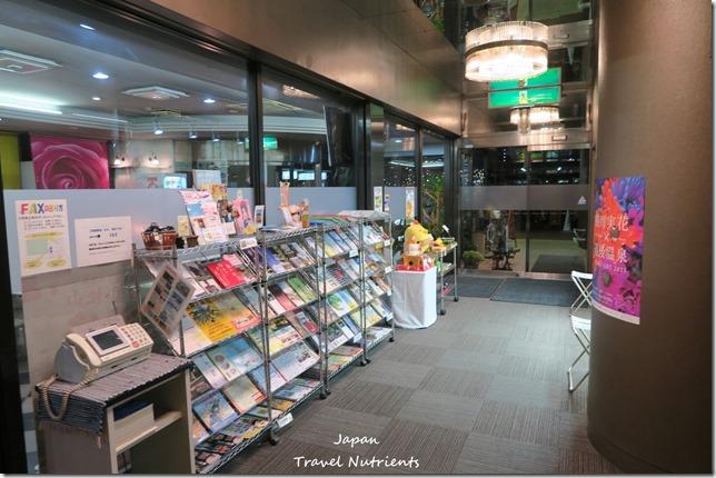松山車站與Terminal Hotel (28)