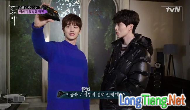"""""""Goblin"""" tập đặc biệt: Gong Yoo còn """"tình cảm"""" với Lee Dong Wook hơn cả Kim Go Eun! - Ảnh 19."""