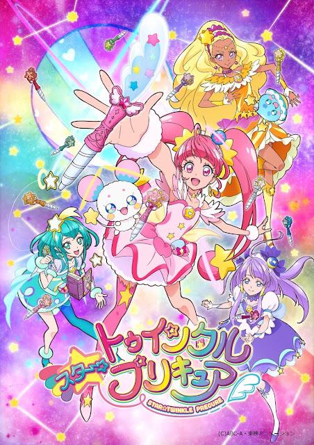 Star Twinkle Pretty Cure