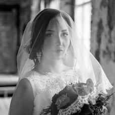 Wedding photographer Aleksandr Reus (Reus). Photo of 03.04.2016