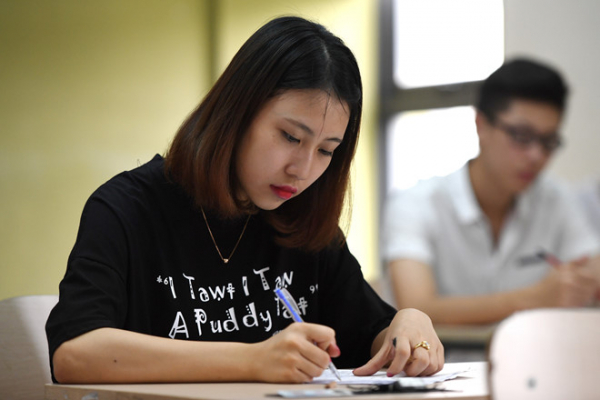 Phương án thi THPT quốc gia 2018