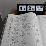 2014 Japan - Dag 4 - marjolein-IMG_0619-0394.JPG