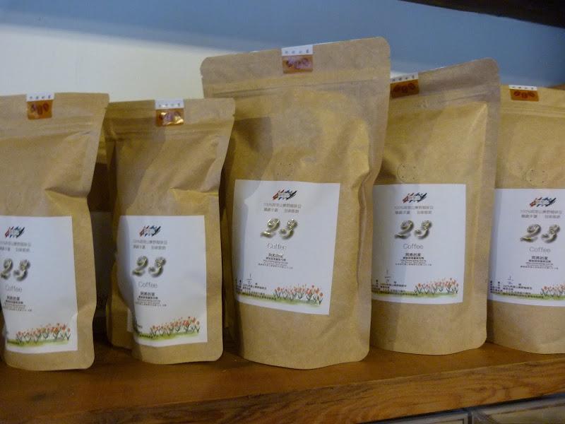 depuis qq temps ils cultivent du très bon café