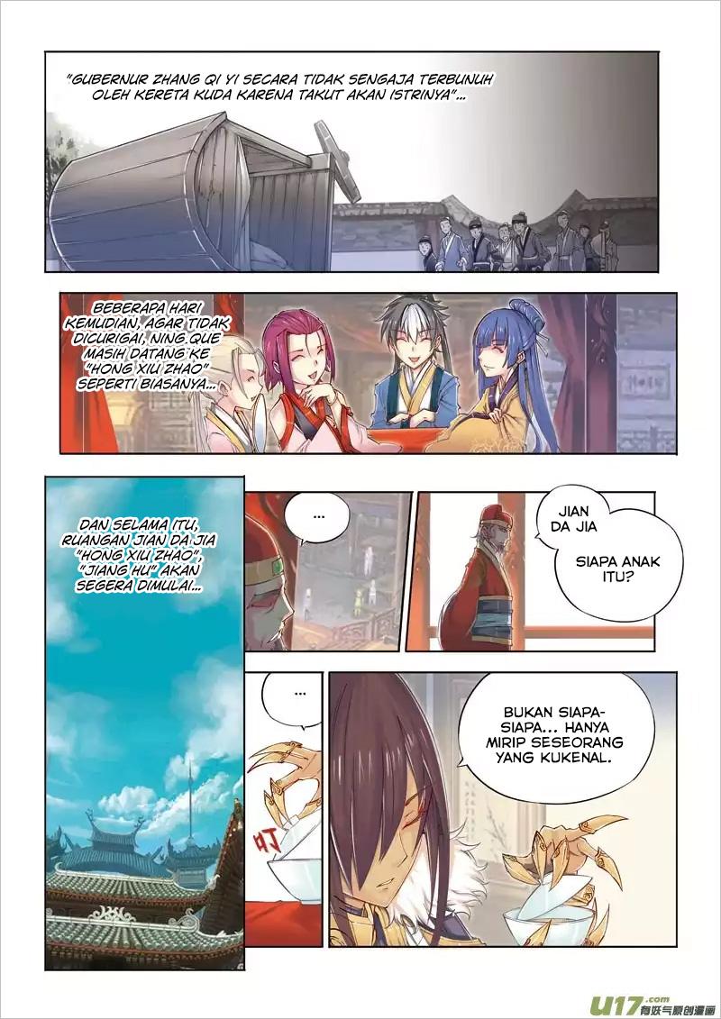 Dilarang COPAS - situs resmi www.mangacanblog.com - Komik jiang ye 011 - chapter 011 12 Indonesia jiang ye 011 - chapter 011 Terbaru 3|Baca Manga Komik Indonesia|Mangacan