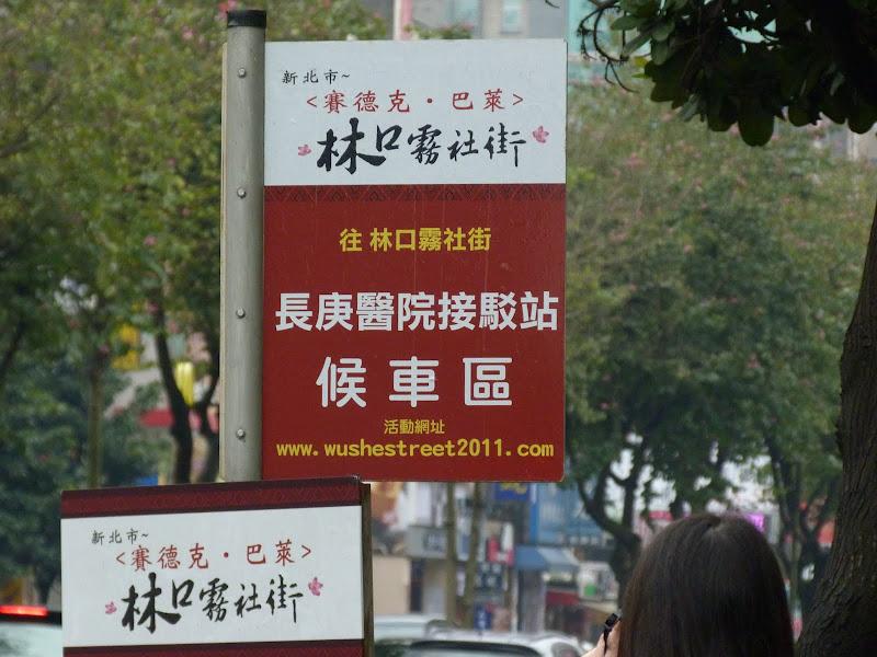 Seediq Bale se passe dans les années 30, dans la région de Wushe, à l�est de l�actuel Taichung, et raconte l�histoire de la révolte des Seediq, une branche de la tribu des Atayal, contre les envahisseurs japonais. L�histoire connait plus cette période sous le nom de l�incident de Wushe, �社�. . Le film sera distribué en Europe via la société Fortissimo Films. Site officiel du film: http://www.seediqbalethemovie.com/