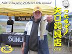 第13位の森泉選手 2011-11-14T15:22:24.000Z