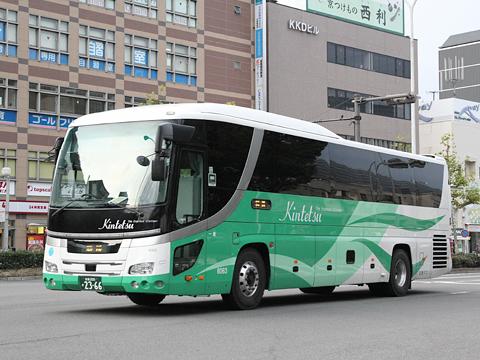 近鉄バス「オランダ号」 8063