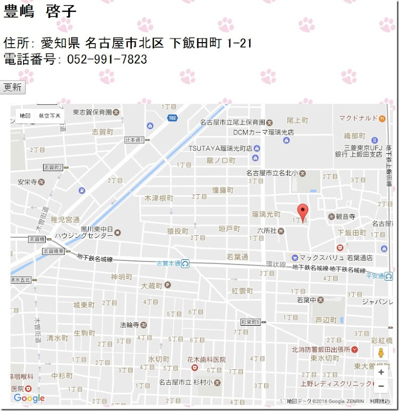 豊嶋悠輔2ch01