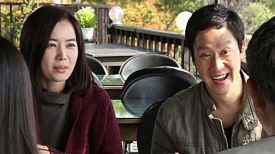 김유미정우