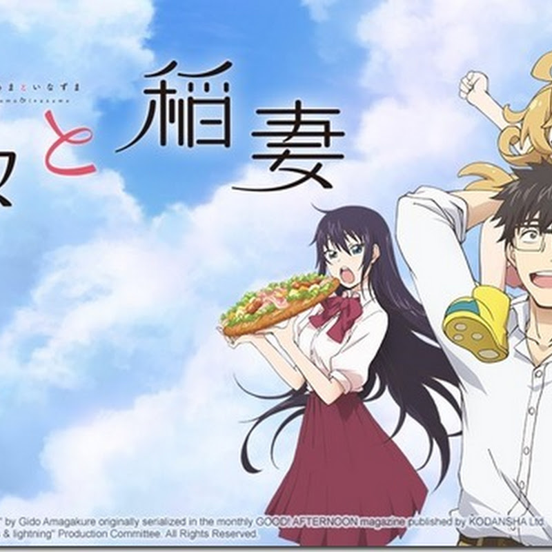 [Review] Amaama to Inazuma