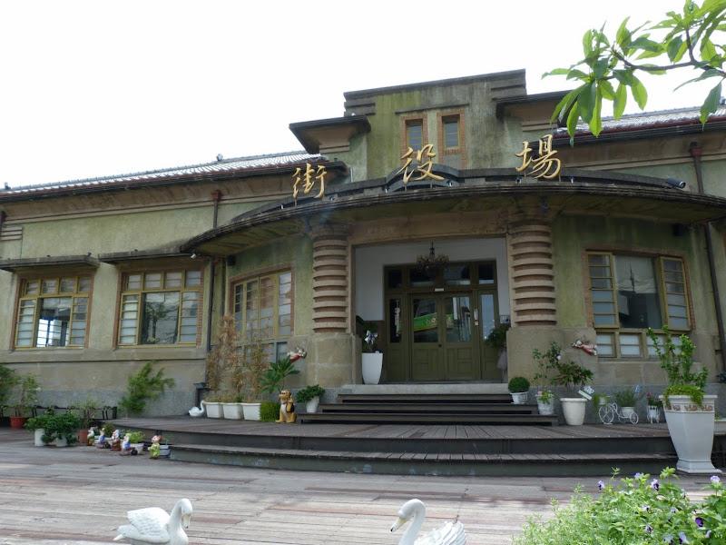 Tainan County. De Baolai à Meinong en scooter. J 10 - meinong%2B004.JPG