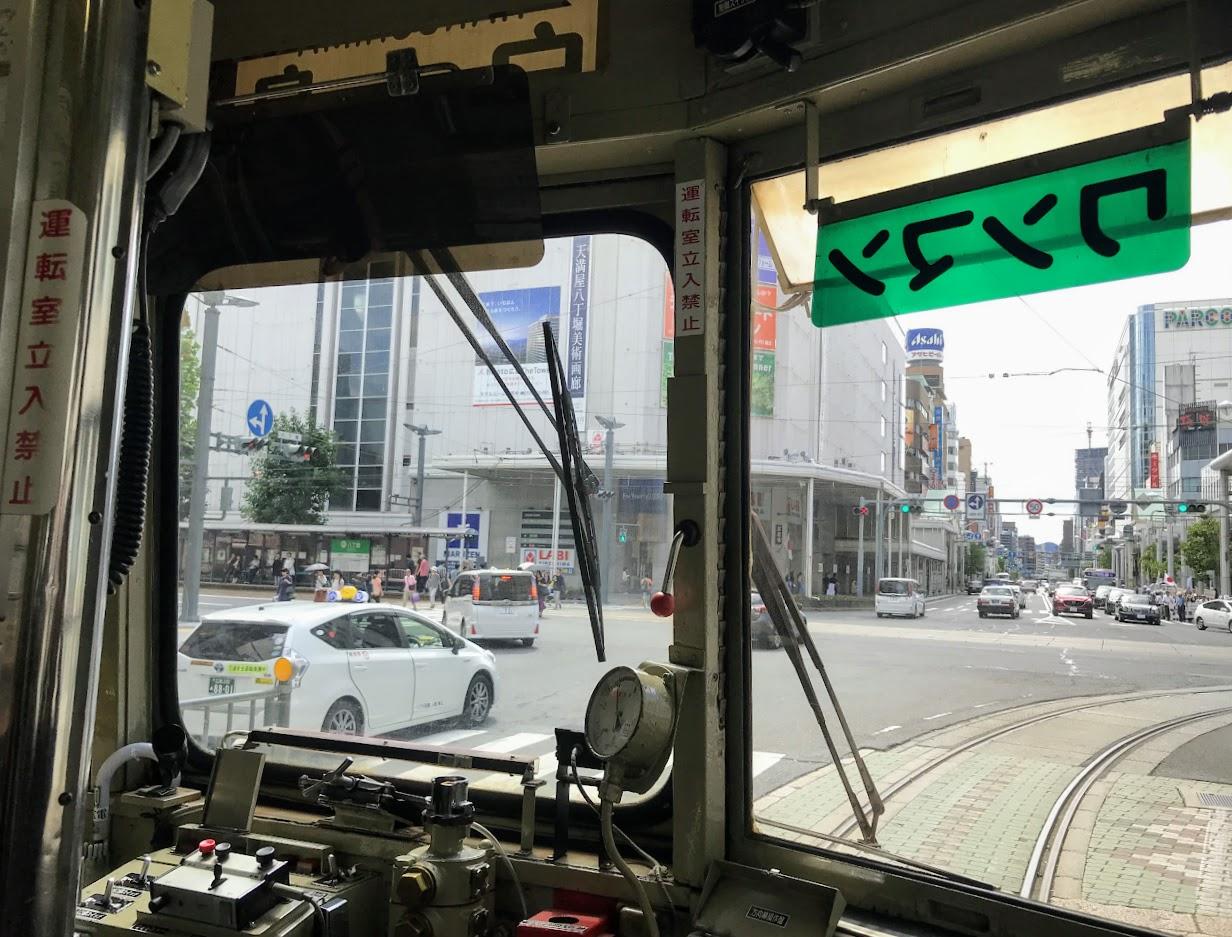 路面電車の車窓