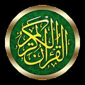 Quran Tamil - தமிழ் மொழிபெயர்ப்பு மூலம் குர்ஆன்