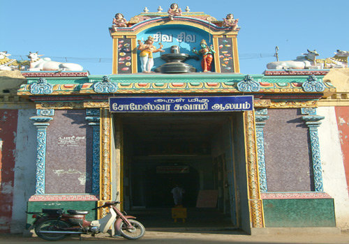 Sri Someswarar Temple, Kudandaikkaaronam, Kumbakonam - 275 Shiva Temples