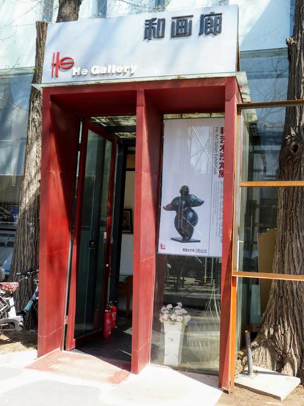 PEKIN. Centre dart contemporain 798 - P1270191.JPG
