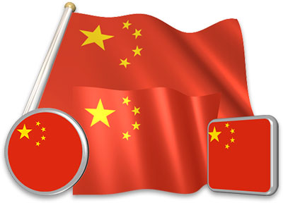 Chinese flag animated gif collection