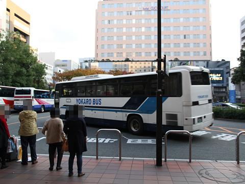 YOKARO 博多駅筑紫口の様子 その5