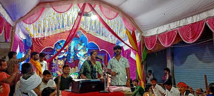 नवरात्र महोत्सव में नवमी की रात्रि में मां के भजनों पर झूमे श्रोता