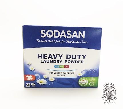 Органічний пральний порошок-концентрат  Heavy Duty для сильних забруднень, білих та кольорових речей SODASAN