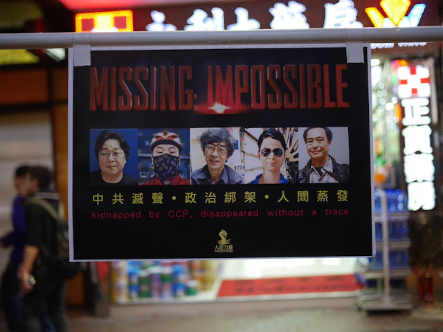 """Missing Impossible"" sign at People Power demonstration in front of Causeway Bay Books in Hong Kong"