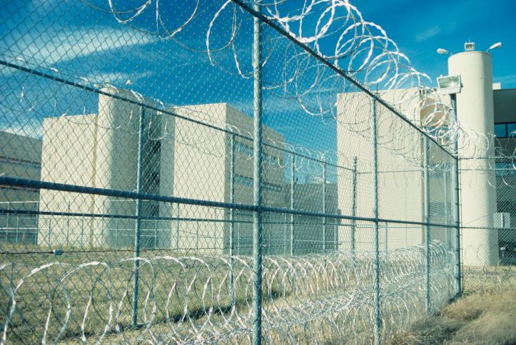 KFC тюрьмы