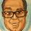 Hank Gray's profile photo