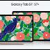 مواصفات Galaxy Tab S7 جالاكسي تاب اس 7 واس 7 بلس وسعر تابلت سامسونج