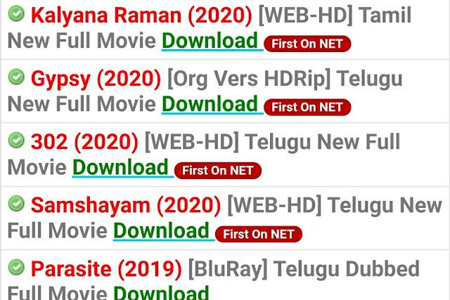 Tamil play movies playtamil aplaytamil Tamil play hd Tamil play 2019 tamilplay 2019 tamilplay songs tamilplay kutty movie
