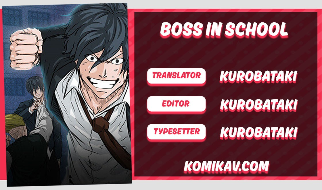 Boss in School: Chapter 04 - Page 1