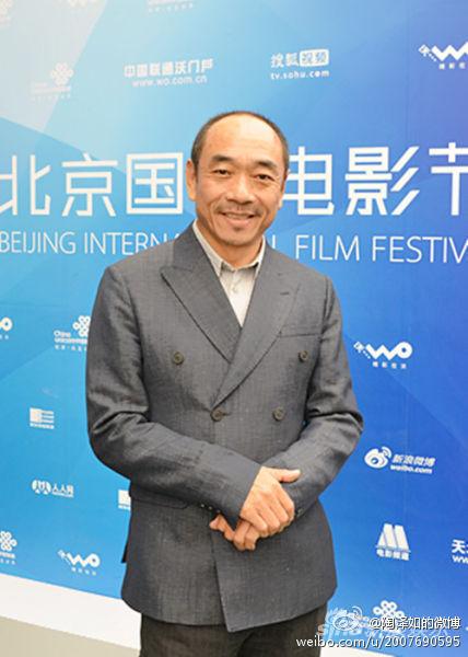 Tao Zeru China Actor