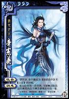 Xin Xian Ying