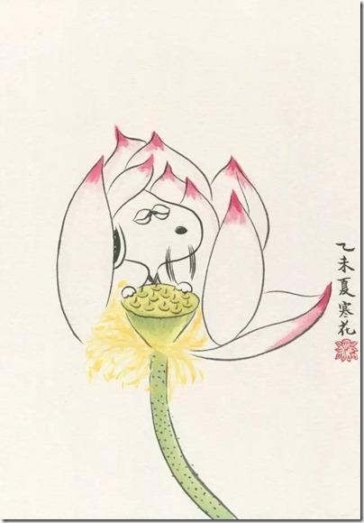 Peanuts X China Chic by froidrosarouge 花生漫畫 中國風 by寒花 Spike 07