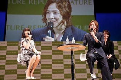 Jang Geun Suk เอาใจแฟนชาวญี่ปุ่น ในงานแฟนมีท