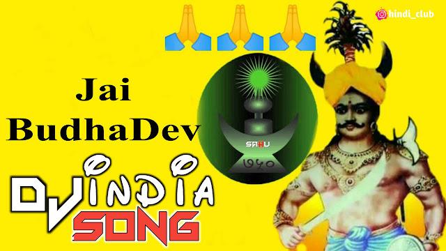 Gondawana 750 Benjo Remix CG Dj Pradeep Bastar Dj