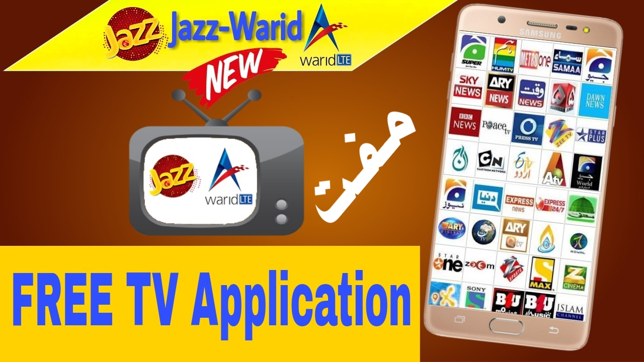 Jazz-Warid Free TV Application 100% Free Working 2018 - ARK