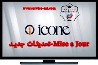 تحديثات جديدة لاجهزة  ICONE