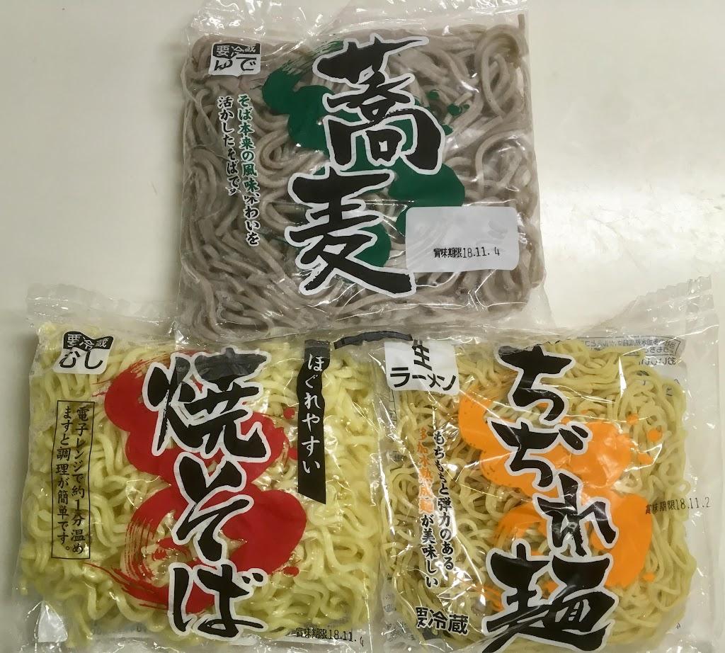 業務スーパー 蕎麦・焼きそば・ちぢれ麺