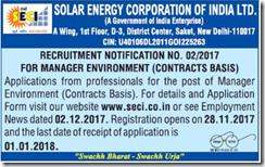 SECI Advertisement 2018 www.indgovtjobs.in