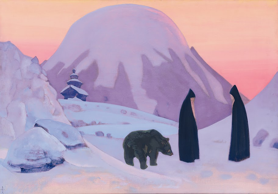 Nicholas Roerich - And We Do Not Fear