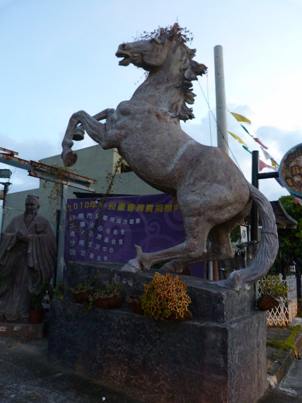 Tainan jour 7 - P1210405.JPG