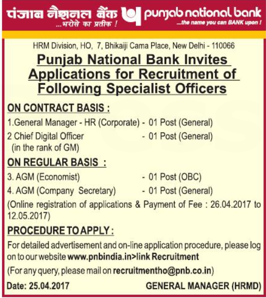 [PNB+Specialist+Officers+Advertisement+2017+www.indgovtjobs.in%5B2%5D]