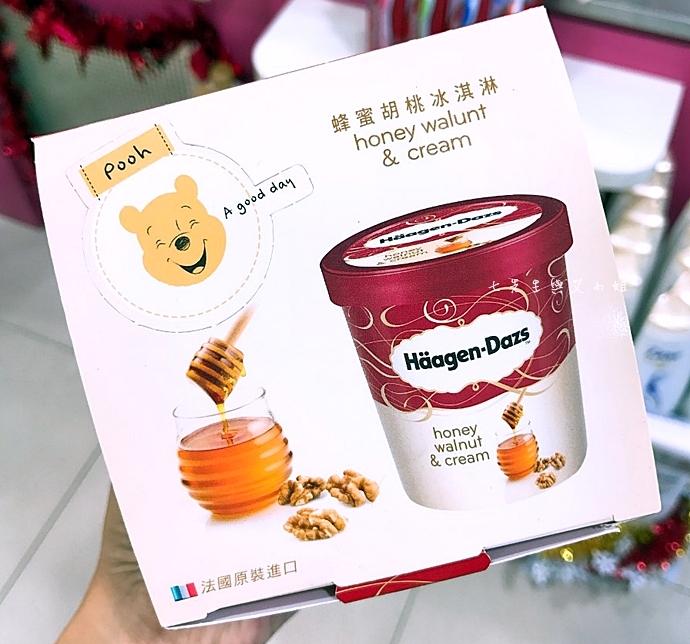 4 哈根達斯 維尼小熊 蜂蜜胡桃冰淇淋