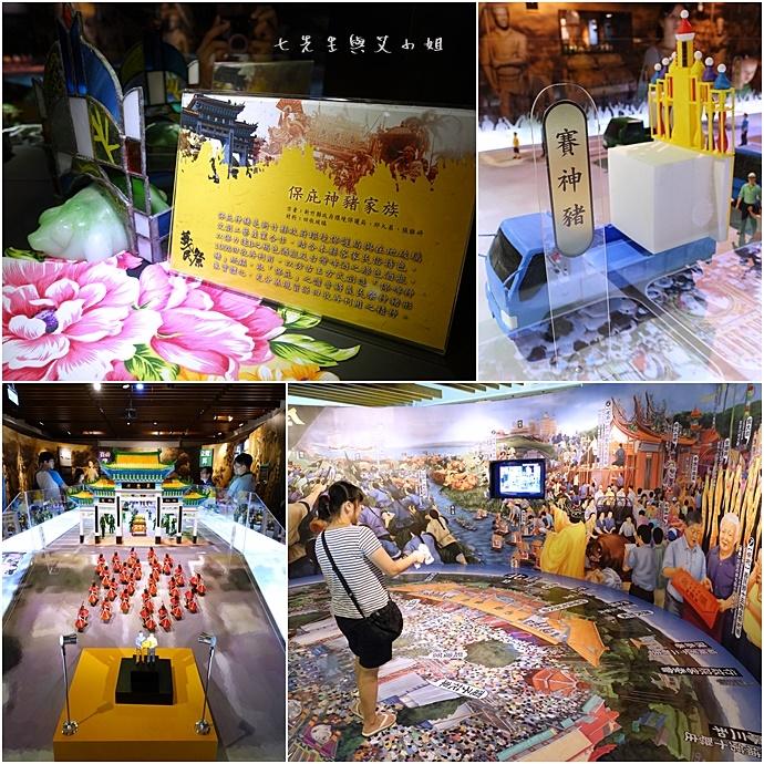 9 新竹藝動節 HsinChu ART SPORT Festival