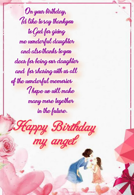 Mother greeting her daughter, Happy birthday quotes for kids.